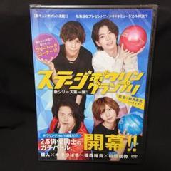 "Thumbnail of ""DVD ステージボウリングランプリ 未開封品"""