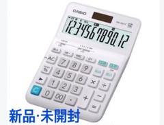 "Thumbnail of ""CASIO DW-200TC-N"""