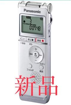 "Thumbnail of ""【週末限定価格】パナソニック ICレコーダー (ホワイト) RR-XS370-W"""
