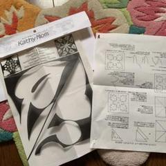 """Thumbnail of """"キャシーマム   2パターン作れる型紙"""""""