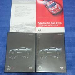"Thumbnail of ""非売品 日産GT-R 2007年DVDセット"""