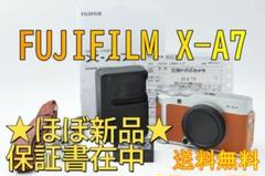 "Thumbnail of ""★保証書つき!ほぼ新品★ FUJIFILM X-A7 ボディ"""