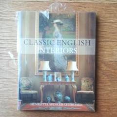"Thumbnail of ""洋書 CLASSIC ENGLISH INTERIORS インテリア"""