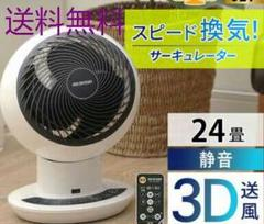 "Thumbnail of ""nサーキュレーターアイ 24畳 DC JET 15cm5"""