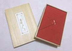 """Thumbnail of """"送料無料■新品■【正絹】台付/高級ちりめん袱紗(ふくさ)朱色"""""""