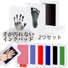 "Thumbnail of ""手形 足形 汚れないインク 赤ちゃん 新生児 記念品 ニューボーンフォト"""