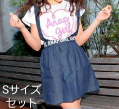 """Thumbnail of """"ANAPgirl Tシャツスカートセット Sサイズ"""""""