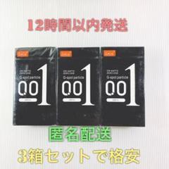 "Thumbnail of ""ゼロワン 0.01ミリシリーズ10個入り箱 3箱 コンドーム"""