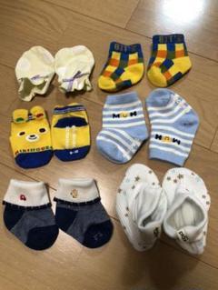 "Thumbnail of ""ブランド物いろいろ ベビー靴下とミトン"""