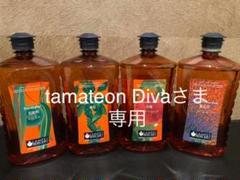 "Thumbnail of ""tamateon Divaさま専用"""