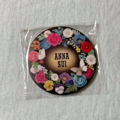 "Thumbnail of ""ANNA SUI 缶ミラー"""