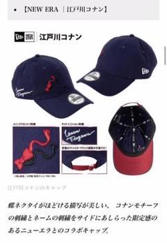 "Thumbnail of ""NEW ERA 名探偵コナンコラボキャップ"""