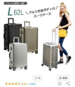 "Thumbnail of ""新品未使用 クロース キャリーケース シルバーL"""