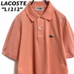 """Thumbnail of """"LACOSTE / L1212 ポロシャツ / ワンポイントロゴ"""""""