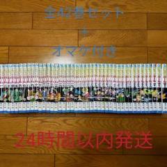 "Thumbnail of ""ドラゴンボール全巻セット(全42巻)+鳥山明○作劇場VOL.3"""
