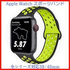 "Thumbnail of ""apple watchアップルウォッチ ベルト"""