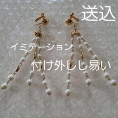 """Thumbnail of """"イヤリング"""""""