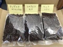 """Thumbnail of """"アフリカ3名産プレミアムコーヒー豆(エチオピア&タンザニア&ケニア)125gX3"""""""