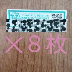 """Thumbnail of """"おむつポイント パンパース"""""""