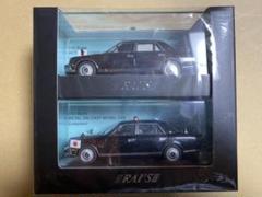 "Thumbnail of ""RAI'S 1/43 トヨタセンチュリー 日本内閣総理大臣車両/要人警護車両"""