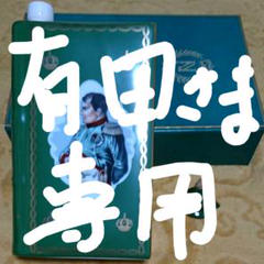 "Thumbnail of ""CAMUSコニャック(COGNAC )NAPOLEON"""