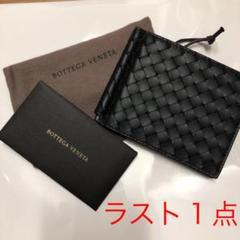 "Thumbnail of ""BOTTEGA VENETA 二つ折り財布 メンズ マネークリップ付き"""