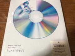 "Thumbnail of ""嵐 ARASHILIVETOURE 2017-2018「untitled」DVD"""