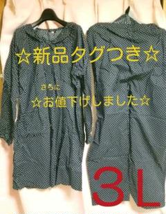 """Thumbnail of """"☆新品タグ付き☆マタニティ授乳口ホック付きネイビードット柄パジャマ上下セット3L"""""""
