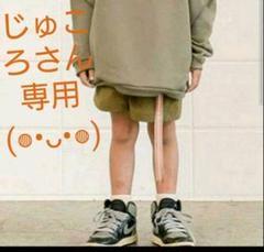 """Thumbnail of """"じゅころさん専用(◍•ᴗ•◍)"""""""