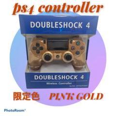 """Thumbnail of """"【互換品】PS4 コントローラー PC対応 ピンクゴールド"""""""