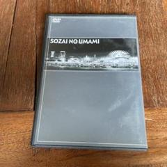 "Thumbnail of ""skate dvd SOZAI NO UMAMI"""