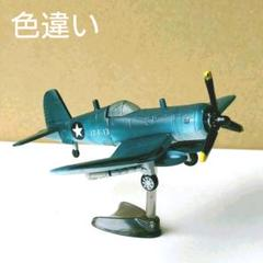 "Thumbnail of ""544★チョコエッグ 世界の戦闘機3-53 F4U-1D コルセア(色違い)"""