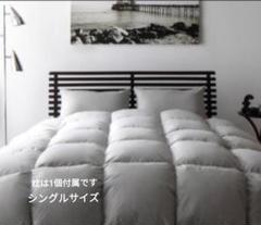 """Thumbnail of """"新品☆ 最安値 送料無料 豪華8点セット 布団 セット シングルベッド に! s"""""""