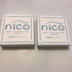 "Thumbnail of ""nico soap natural baby soap nico 敏感肌用ベビ…"""