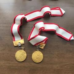 """Thumbnail of """"金メダル2個。本当に私がとったものです。パーティグッズにどうぞ。"""""""