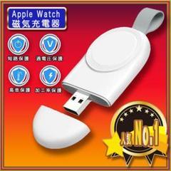 """Thumbnail of """"アップルウォッチチャージャー 充電器 アップル Apple Watch"""""""