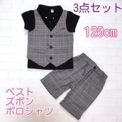 """Thumbnail of """"【120cm】男の子 フォーマル ポロシャツ 3点セット173 夏フォーマル"""""""