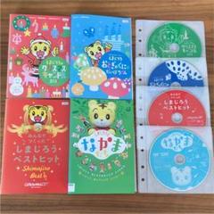 """Thumbnail of """"しまじろう DVD 4枚セット"""""""