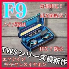 "Thumbnail of ""ワイヤレスイヤホン bluetooth  5.1 Hi-Fi高音質 コスパ an"""