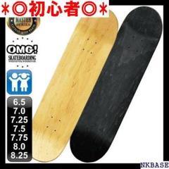 """Thumbnail of """"◎初心者◎ スケボー スケートボード スケボー 無地 エポ スケートボード 4"""""""