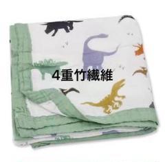 "Thumbnail of ""S恐竜4層厚手ブランケットおくるみ毛布冷房海水浴"""