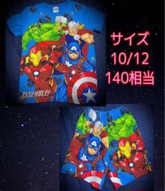 "Thumbnail of ""新品★Avengers/130/140/パジャマ/Tシャツ/ズボン"""