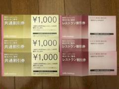"Thumbnail of ""西武ホールディングス株主優待共通割引券10000円分"""