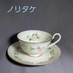 "Thumbnail of ""ノリタケ コンテンポラリー カップ&ソーサー"""