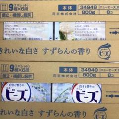 "Thumbnail of ""花王 ニュービーズ  粉洗剤 すずらんの香り 800g×16コ"""