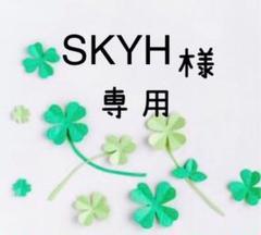 "Thumbnail of ""チュニック&パンツ 90サイズ SKYH様"""