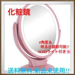 """Thumbnail of """"かわいい 化粧鏡 メイク ミラー 卓上ミラー USB充電式 女優ミラー"""""""