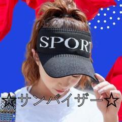 """Thumbnail of """"サンバイザー 帽子 キャップ ハット レディース  UV 紫外線 スポーツ"""""""
