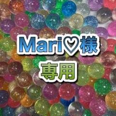 "Thumbnail of ""スーパーボールすくい すくいセット"""