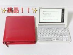 "Thumbnail of ""CASIO  電子辞書EX-word  XD-Y4700 高校生モデル"""